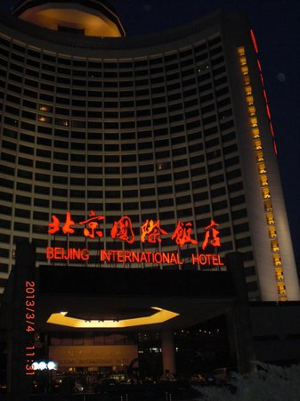 Beijing International Hotel: entrada de hotel