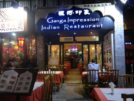 Ganga Impression Indian Restaurant: Restaurant