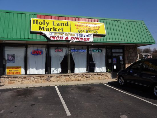 Holy Land Market: It's both a Middle Eastern market AND a restaurant.