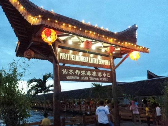Dragon Inn Resort: Inn Entrance
