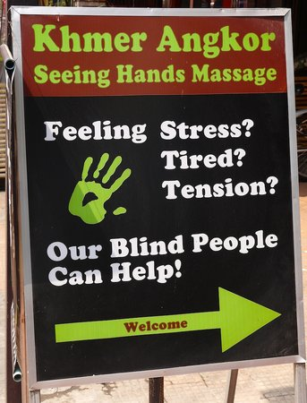 ‪Seeing Hands Massage Center‬