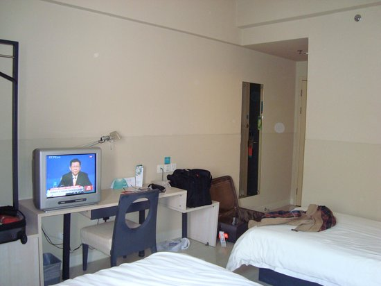 Jinjiang Inn Shanghai Pudong Airport Second: Small room