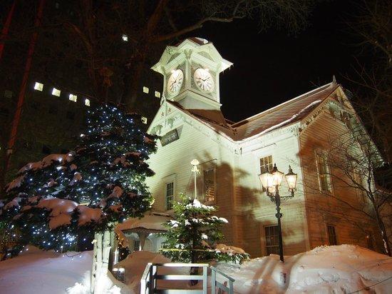Clock Tower (Tokei-dai): 札幌市時計台