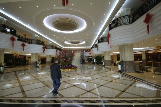 Pan Tower International Hotel: Lobby