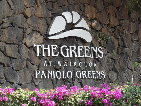 Paniolo Greens Resort: Welcome to the Hawaiian desert!