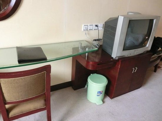 Guangyong Lido Hotel:                   old-dated furniture