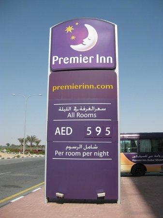 Premier Inn Dubai Silicon Oasis Hotel:                   entrance