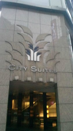 City Suites Taipei Nanxi: HOTEL