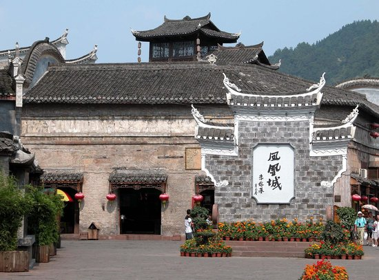 Fenghuang Town: Main entrance