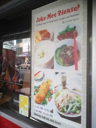 HK style diner