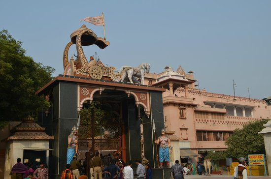 Ματούρα, Ινδία: Krishna Janma Bhoomi - Birth place of Lord Krishna - Mathura