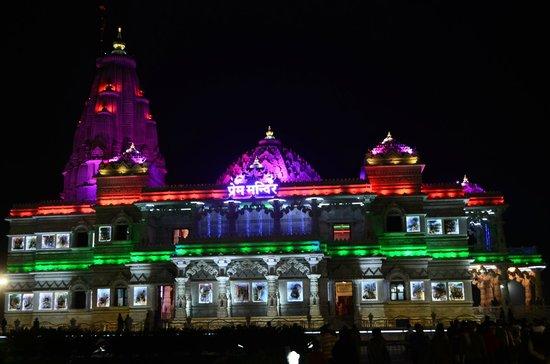 Mathura, India: Radha Prem Mandir - Vrindavan
