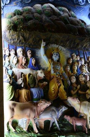 Mathura, Inde : Radha Prem mandir - Vrindavan