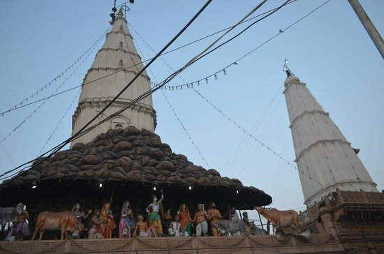 Govardhan Hill  Mathura