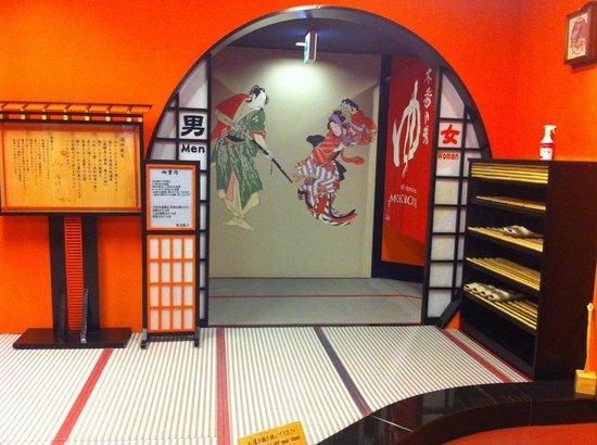 Hida Hotel Plaza: 地下1階の畳敷のお風呂入口