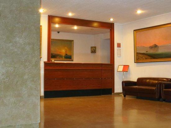 Shirak Hotel: Reception