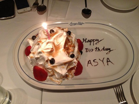 Jimmy's Kitchen Central : birthday cake for Asya, age 6