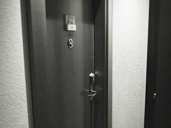 Hotel Bristol: Room / Hallway