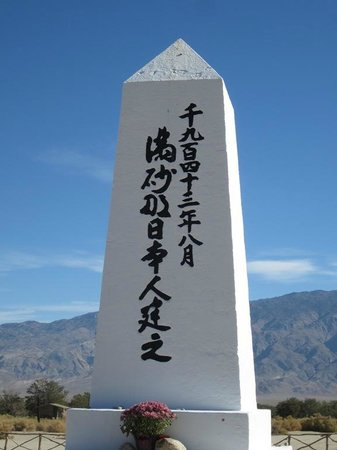 Manzanar National Historic Site: The back of the memorial reads:
