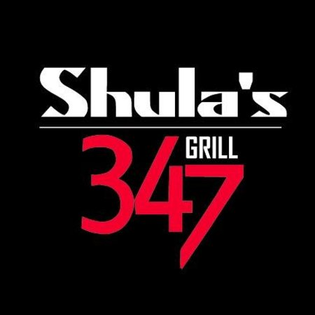Shula's 347 Grill: Shula's Logo