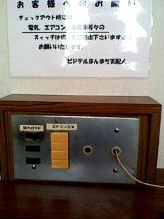 Bijiteru Honmachi: 空調スイッチ