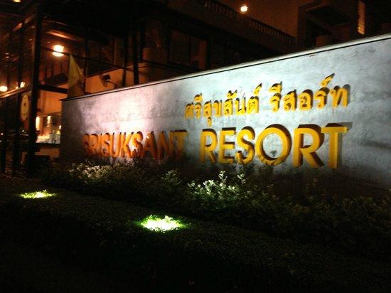Srisuksant Resort: อาหารเช้า แบบบุฟเฟ่นะค่ะ