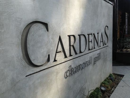 CARDENAS charcoal grill: 入口