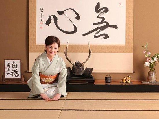 Ryokan Oomuraya: 大村屋 女将