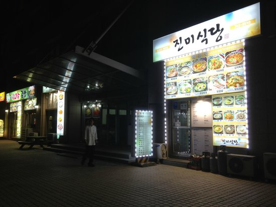 Grand Hyatt Incheon: A couple of good local restaurants two building to the back