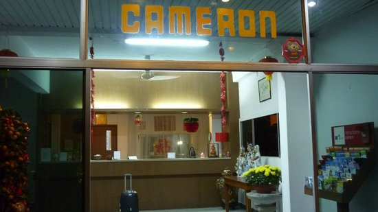 Cameron Hotel: The Hotel Reception Counter