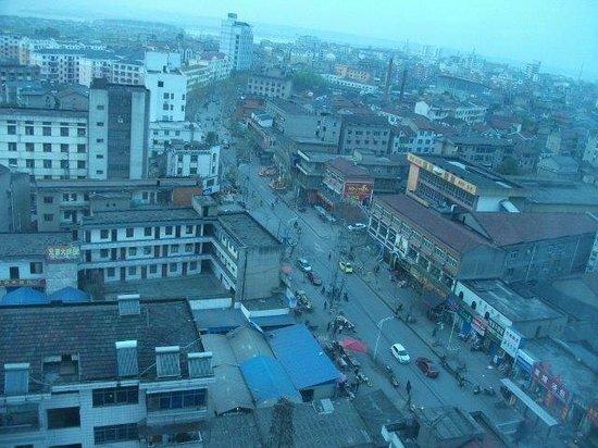 Yidu Hotel: City view