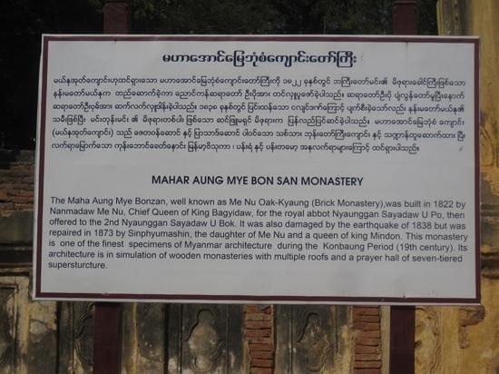 Innwa : Monastery