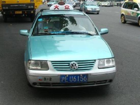 Dazhong taxi