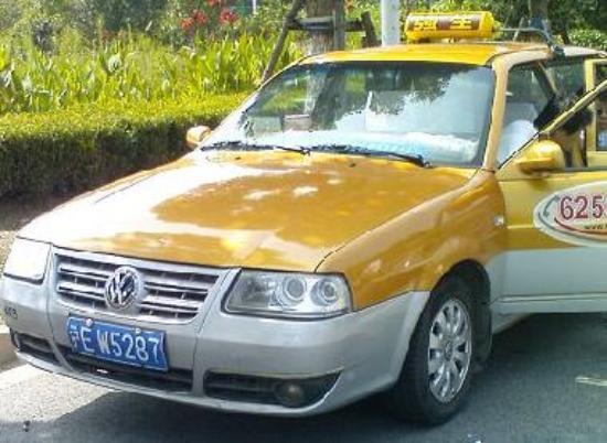 Qiangsheng taxi