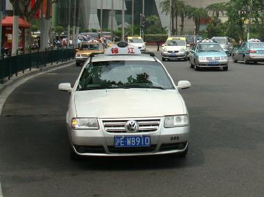 Jinjiang taxi
