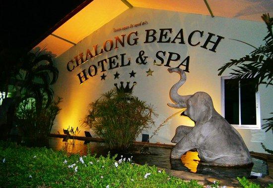Chalong Beach Hotel and Spa: Отель