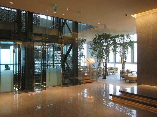 Park Hyatt Busan: 30F Lobby