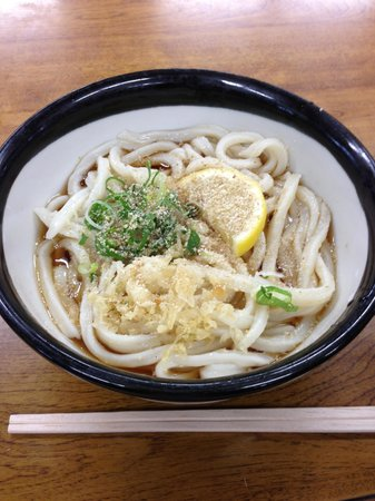 Yamashita Udon