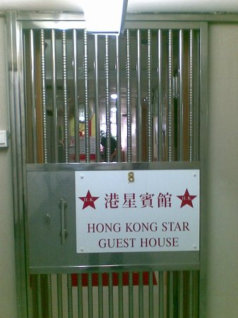 H.K. Star Guest House