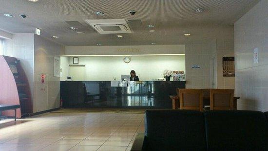 Isehara Daiichi Hotel: フロント