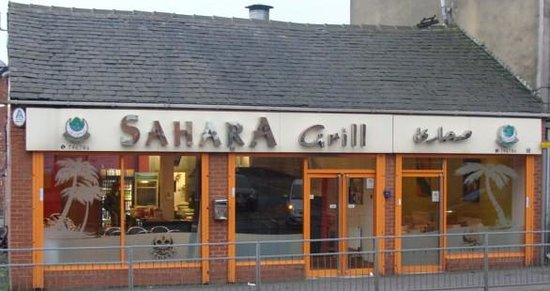 Rochdale, UK: Sahara Gril - photo from their site