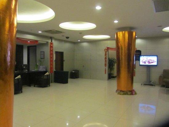 Days Inn Forbidden City Beijing: Lobby