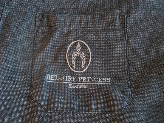 BelAire Bangkok: Complimentary bathrobes in all rooms