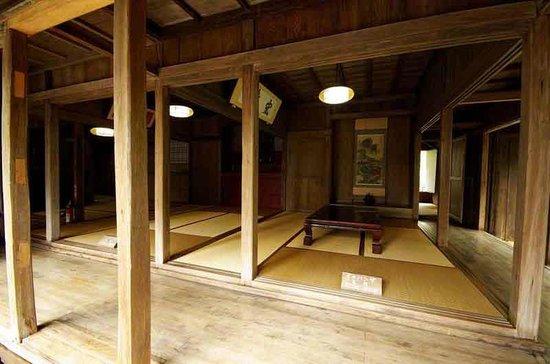 Nakamura Family Resident: Remove Shoes to Enter