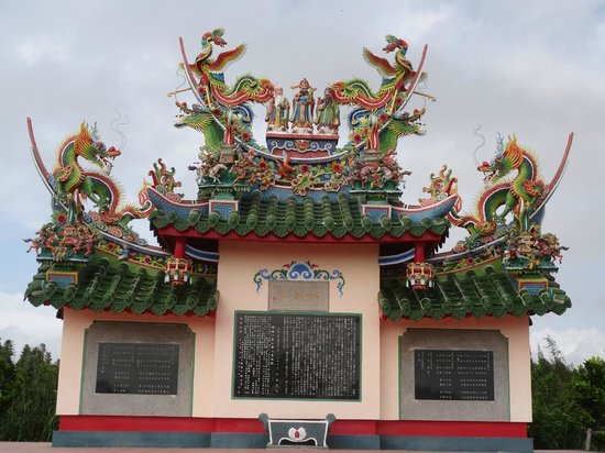 Tojinbaka: 唐人墓