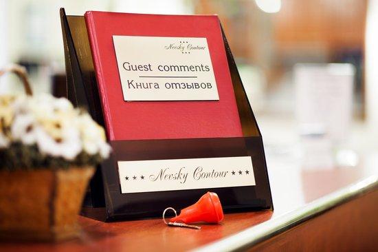Nevsky Contour Hotel: Reception