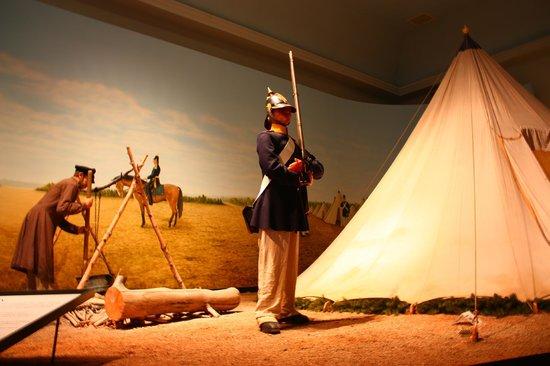 Army Museum: экспонат