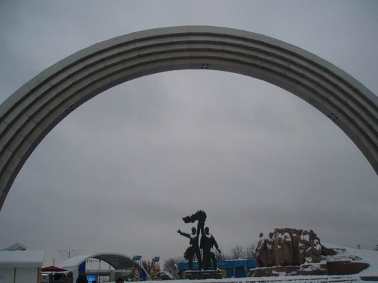 ‪People's Friendship Arch‬
