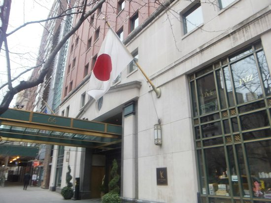 Kitano New York: 日系ホテルです!