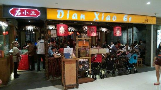 Dian Xiao Er